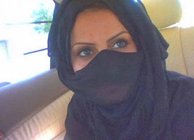 <b>للزواج المسيار خليجية فى السعودية ابحث عن زوج مسيار</b>
