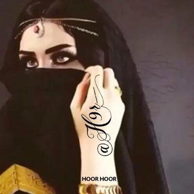 <b>سعودية للزواج ارغب بزوج مثقف جامعي للزواج المعلن</b>