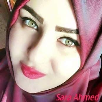 <b>زواج بالسعودية سوريه مقيمه فى الرياض ابحث عن زوج خليجي رجل اعمال</b>
