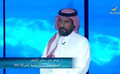 <b>مطلوب  زوجة مغربية لرجل سعودي  مطلق  في الخمسينيات رجل أعمال</b>